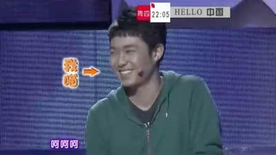 """金小鱼寻""""长期饭票"""" 洋妞找老公要看八字-Hello中国0626预告"""