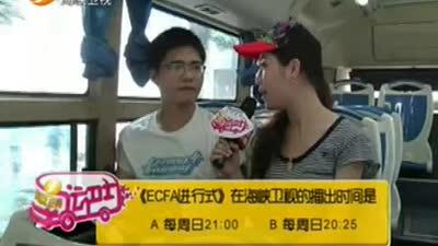 本月当家主播——刘菲