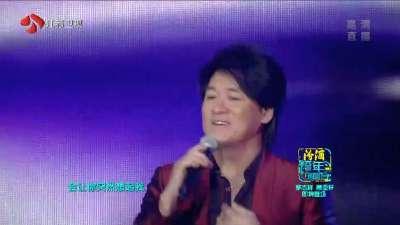 周华健《有没有一首歌》-2013江苏卫视跨年演唱会