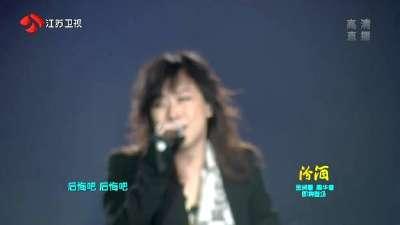 林忆莲《盖亚》-2013江苏卫视跨年演唱会