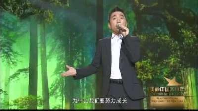 吴彤《森林》-2013旅游卫视春晚