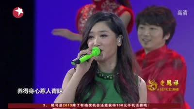凤凰传奇《中国味道》