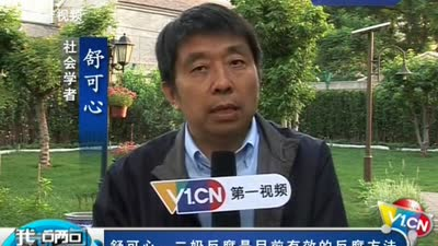"""""""赵红霞式反腐""""是制度悲哀"""