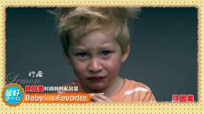 儿科专家崔玉涛的育儿秘笈 时尚妈妈私房菜