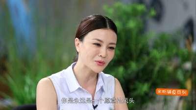 江小鱼自曝相亲结婚 韩国妻子传授营养美食