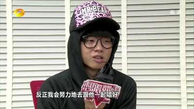 华晨宇称曹格帮唱很幸运 魏晨帮唱欧豪缺席彩排
