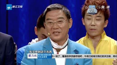 导师为学员夺冠向观众拉票-中国喜剧星20140404
