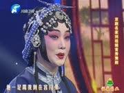 《梨园春》20140504:新版豫剧《抬花轿》