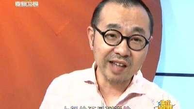 """看""""厨神""""刘仪伟如何被刁难 自曝与老婆的甜蜜往事"""