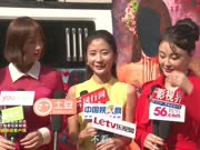 《花咒》亮相青年电影节 导演说和姜文一步之遥