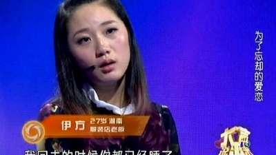 七年恋人突然提出分手 男友怀疑女友与男模特玩暧昧