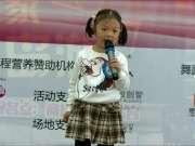 2014小宇宙宝贝达人秀海选第一站11号贾林若水