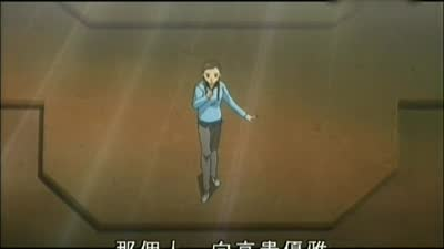 玻璃假面 13(粤语)
