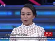 20140713《非你莫属》:刀保云 闵多求职成功