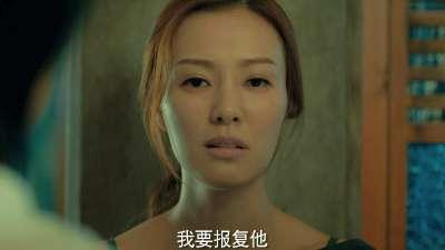 """《情战》先导预告  孙泰英赵文瑄""""爱情核武器""""一触即发"""
