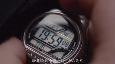 """《空中营救》定档9月19日登陆中国   """"铁汉""""李艾姆·尼森挑战""""直航杀机"""""""