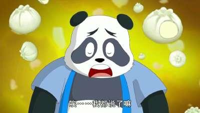 笑林功夫02