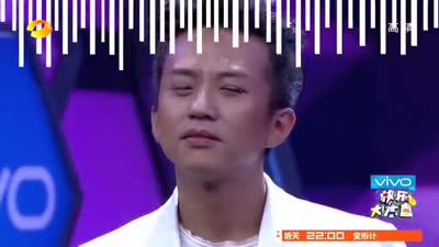 """邓超自夸是终极男神 现场演绎另类""""白骨精"""""""