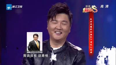 孙楠助阵青阳合唱《缘分天空》-我不是明星