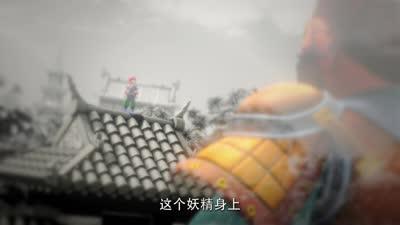 梦幻西游-天命之路01
