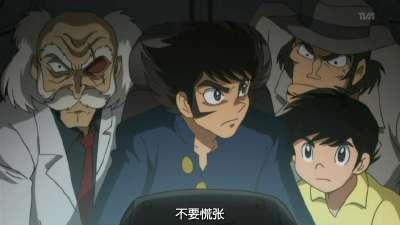 真魔神突击Z篇05