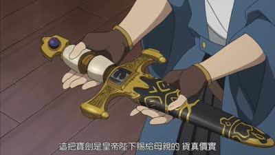 圣剑锻造师06