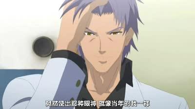 紫音之王04