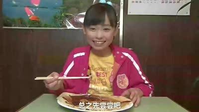料理偶像23