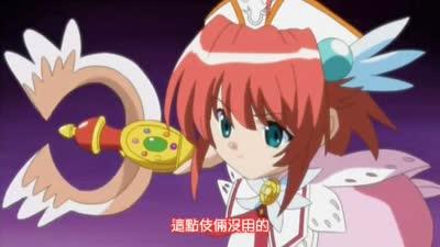 魔法少女加奈10