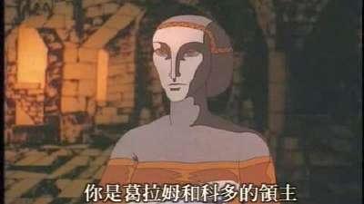 莎士比亚名剧动画版 02(国语)