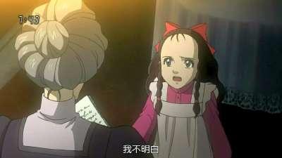 风之少女艾米莉05