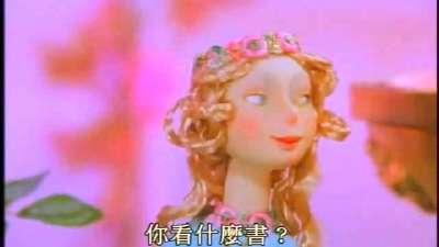 莎士比亚名剧动画版 08(国语)