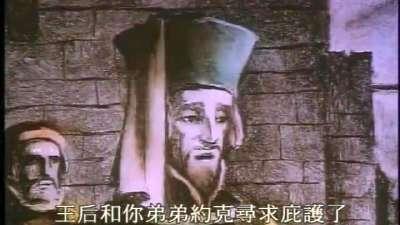 莎士比亚名剧动画版 04(国语)