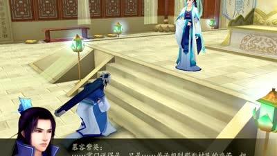 仙剑奇侠传4 第08集