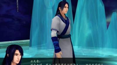 仙剑奇侠传4 第14集