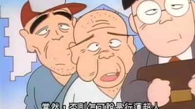 行运超人 01(粤语)