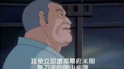 剑击小精灵34