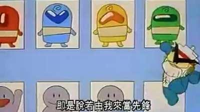 行运超人 37(粤语)