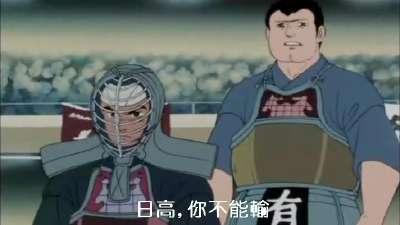 剑击小精灵48