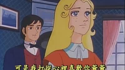 若草四姐妹 03(国语)