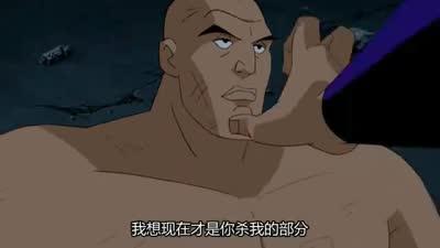 超人正义联盟 第四季12
