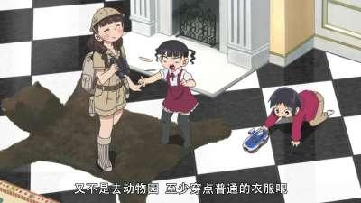 超元气三姐妹第2季05