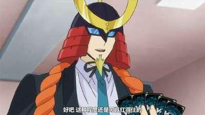 卡片战斗先导者10