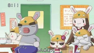 全力兔子13