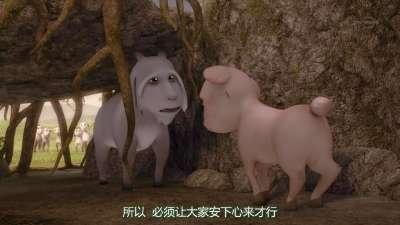 翡翠森林狼与羊 秘密的朋友 第25话