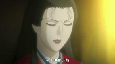 源氏物语千年纪10