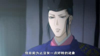 源氏物语千年纪07