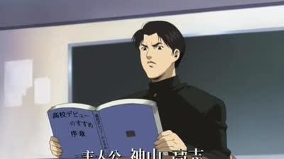 魁!!库洛马迪高校01