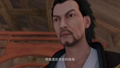 侠岚 第五季 第07集