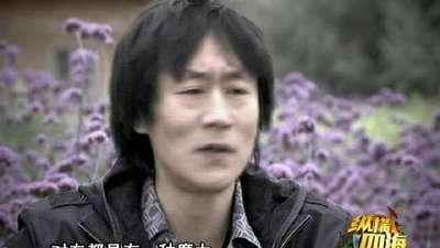 武艺挑战越野车高难特技